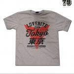 เสื้อยืดชาย Lovebite Size XXL - Tokyo Denim