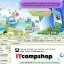 www.itcompshop.com