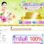 www.thaiwhiteskin.com