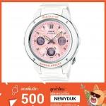 BaByG Baby-Gของแท้ ประกันศูนย์ BGA-150F-7A เบบี้จี นาฬิกา ราคาถูก ไม่เกิน สี่พัน