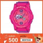 BaByG Baby-Gของแท้ ประกันศูนย์ BGA-180-4B3 เบบี้จี นาฬิกา ราคาถูก ไม่เกิน ห้าพัน