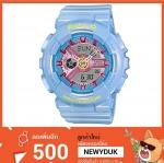 BaByG Baby-Gของแท้ BA-110CA-2A เบบี้จี นาฬิกา ราคาถูก ไม่เกิน สีพัน