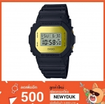 Gshock ของแท้ ประกันศูนย์ DW-5600BBMB-1 G-Shock จีช็อค นาฬิกา ราคาถูก