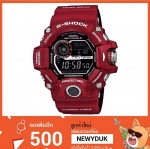 GShock G-Shockของแท้ ประกันศูนย์ GW-9400RDJ-4JF Carbon fiber