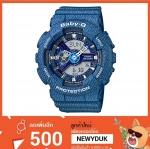 BABYG BABY-Gของแท้ BA-110DC-2A2 เบบี้จี นาฬิกา ราคาถูก ไม่เกิน ห้าพัน