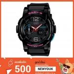 BaByG Baby-Gของแท้ ประกันศูนย์ BGA-180-1B เบบี้จี นาฬิกา ราคาถูก ไม่เกิน สี่พัน