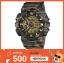GShock G-Shockของแท้ GA-110CMZ-5 thumbnail 1