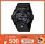 GShock G-Shockของแท้ ประกันศูนย์ GR-8900A-1 จีช็อค นาฬิกา ราคาถูก ราคาไม่เกินห้าพัน thumbnail 1