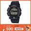 GShock G-Shockของแท้ ประกันศูนย์ DW-9052GBX-1A9 จีช็อค นาฬิกา ราคาถูก ราคาไม่เกิน สี่พัน thumbnail 1