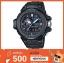 GShock G-Shockของแท้ ประกันศูนย์ GWN-1000C-1A thumbnail 1