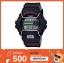 GShock G-Shockของแท้ ประกันศูนย์ GLS-6900-1 จีช็อค นาฬิกา ราคาถูก ราคาไม่เกิน สี่พัน thumbnail 1