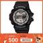 GShock G-Shockของแท้ ประกันศูนย์ GAC-110-1A EndYearSale thumbnail 1