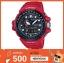 GShock G-Shockของแท้ ประกันศูนย์ GWN-1000RD-4A thumbnail 1