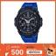 GShock G-Shockของแท้ ประกันศูนย์ GST-S300G-2A1 จีช็อค นาฬิกา ราคาถูก ราคาไม่เกิน เก้าพัน thumbnail 1