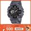 GShock G-Shockของแท้ ประกันศูนย์ GA-110CMZ-8 thumbnail 1