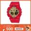 GShock G-Shockของแท้ ประกันศูนย์ GA-100VLA-4A Limited จีช็อค นาฬิกา ราคาถูก ราคาไม่เกิน ห้าพัน thumbnail 1