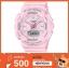 GShock G-Shockของแท้ ประกันศูนย์ G-SHOCK S Series GMA-S130-4A thumbnail 1