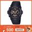 G-Shock ของแท้100% AW-591GBX-1A4 จีช็อค นาฬิกา ราคาถูก thumbnail 1