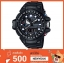 GShock G-Shockของแท้ ประกันศูนย์ GWN-1000B-1A thumbnail 1