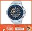 GShock G-Shockของแท้ ประกันศูนย์ GWN-1000E-8A thumbnail 1