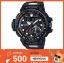 นาฬิกา Casio G-Shock ของแท้ รุ่น GWN-Q1000MC-1A thumbnail 1