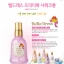 Etude House Belle Dress Shower Cologne [ Marine Look ] 100ml thumbnail 2
