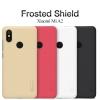 เคสมือถือ Xiaomi Mi A2 / Mi 6X รุ่น Super Frosted Shield