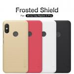 เคสมือถือ Xiaomi Mi A2 Lite / Redmi 6 Pro รุ่น Super Frosted Shield