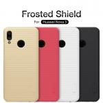 เคสมือถือ Huawei nova 3 รุ่น Super Frosted Shield