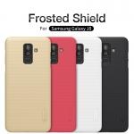 เคสมือถือ Samsung Galaxy J8 รุ่น Super Frosted Shield
