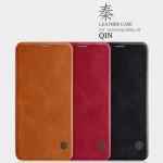 เคสมือถือ Samsung Galaxy J8 รุ่น Qin Leather Case