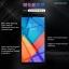 ฟิล์มกระจกนิรภัย Xiaomi Mi Max 3 thumbnail 11